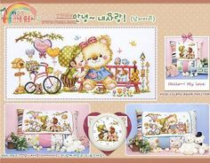 """Hello My Love"" counted cross stitch pattern leaflet. Cross Stitch Gallery, Small Cross Stitch, Cross Stitch For Kids, Cross Stitch Books, Cross Stitch Baby, Counted Cross Stitch Patterns, Cross Stitch Embroidery, Hello My Love, Crochet Bear"