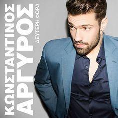 Pare Me Agkalia - Konstantinos Argiros Greek Men, Jai Courtney, Music Is My Escape, Greek Music, I Cant Even, Eye Candy, Kicks, Handsome, Album