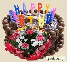 giortazo.gr: 11/03/16 Birthday Candles