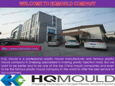 HQMOULD is a professional plastic mould factory in Zhejiang which offers plastic injection molding with good style, design and structure. You can buy various high quality mould maker products from HQMOULD. It has very high reputation due to their high quality products with fantastic design and also their excellent services.