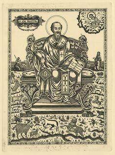 Αγιορειτική Πινακοθήκη: Χάρτινες εικόνες του Αγίου Όρους Orthodox Icons, Border Design, Virgin Mary, Vintage World Maps, Ornament, Cool Stuff, Drawings, Saints, Decoration