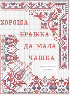 murzilka1019 - «Russe (121) jpg.» su Yandex