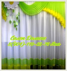 Одноклассники Cute Curtains, Curtains And Draperies, Gold Curtains, Ikea Curtains, Drop Cloth Curtains, Hanging Curtains, Kitchen Curtains, Window Curtains, Curtain Patterns