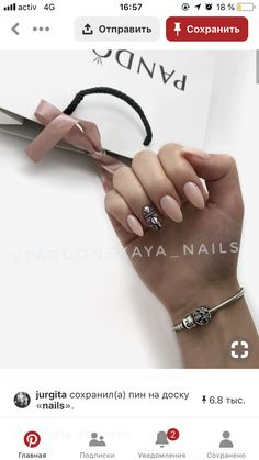 Hair Beauty, Nails, Finger Nails, Ongles, Nail, Cute Hair, Nail Manicure