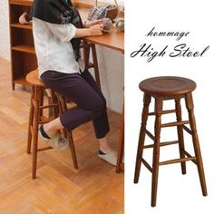 Bar Stools, Furniture, Products, Home Decor, Bar Stool Sports, Counter Height Chairs, Interior Design, Home Interior Design, Bar Stool Chairs