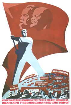 Soviet Propaganda Becomes Fabulous Gay Pride Posters / Carey Dunne + FastCoDesign Ww2 Posters, Political Posters, Political Art, Cool Posters, Cover Design, Russian Constructivism, Communist Propaganda, Socialist Realism, Soviet Art
