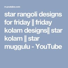 star rangoli designs for friday || friday kolam designs|| star kolam || star muggulu - YouTube