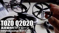 TOZO Q2020 高度維持RTFドローン 00Unboxing(開封の儀)