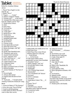 Printable Puzzle Middle School Check more at crosswordpuzzles-. Crossword Puzzle Maker, Free Printable Crossword Puzzles, First Grade Math Worksheets, Vowel Worksheets, Fill In Puzzles, Puzzles For Kids, Fall Word Search, Norman Lear, Fall Words