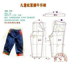 蓝猫手工作坊_新浪博客 Baby Pants Pattern, Baby Dress Patterns, Kids Patterns, Doll Clothes Patterns, Sewing Clothes, Clothing Patterns, Diy Pantalon, Pants Tutorial, Jupe Short
