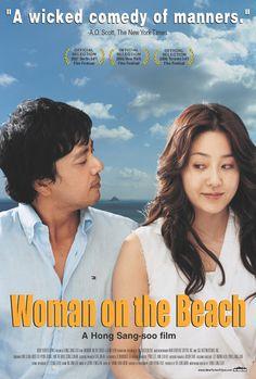 9. Woman on the Beach (Hong Sang-soo, 2006)