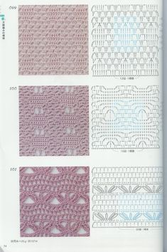 Crochet_Patterns_book+300-32.jpg (900×1353)