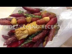 Мясной мужской букет своими руками - YouTube