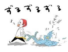 Marco the Phoenix, Shanks One Piece Crew, One Piece Ship, One Piece Nami, One Peace, Weird World, Anime Shows, Anime Comics, Kawaii, Animation
