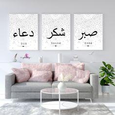 Islamic Quotes, Islamic Wall Art, Ramadan, Allah, Art Prints, Interior Design, Artwork, Poster, Gifts