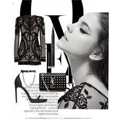 Untitled #60 by dianasirca on Polyvore featuring polyvore мода style Dolce&Gabbana Yves Saint Laurent Givenchy
