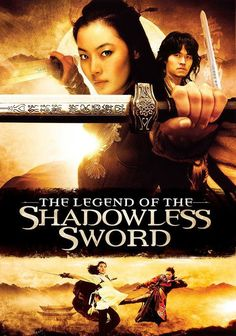 Watch The Legend Of The Shadowless Sword (2005) Full Movies (HD quality) Streaming