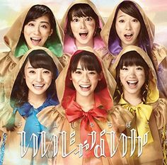 Team Syachihoko / チームしゃちほこ - いいじゃないか (初回限定名古屋盤) - new album out September 30, 2015, limited Blu-ray edition