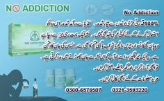 No addition powder  an ayurvedic remedy for any kind of drug addiction. It can be smoking or drinking and similar other product that can affect various parts of your body.