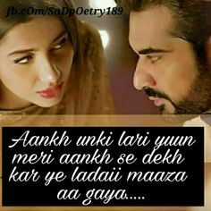 Muslim Love Quotes, True Love Quotes, Love Memes, Song Lyric Quotes, Love Songs Lyrics, Music Lyrics, Best Song Lines, Song Images, Hindi Good Morning Quotes