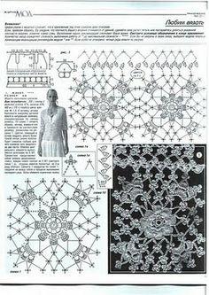 Receitas de Crochet: Blusa delicada de crochet