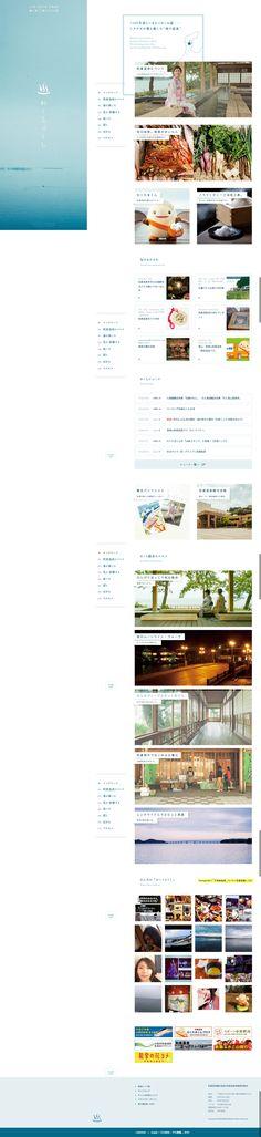 http://www.wakura.or.jp