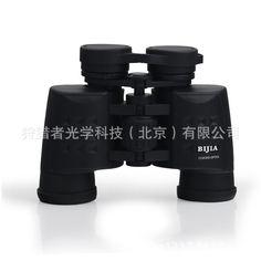 86.00$  Watch here - http://alibl2.worldwells.pw/go.php?t=32740176779 - BIJIA Military Standard Binoculars 8x40 HD Non-infrared Night Vision Binoculars Astronomy Hunting Spotting Scope
