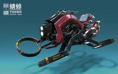 Hover Bike Experiment by Phuc Dang on ArtStation. Futuristic Technology, Futuristic Cars, Futuristic Vehicles, Futuristic Architecture, Hover Bike, Sci Fi Anime, Flying Vehicles, Future Transportation, Concept Motorcycles
