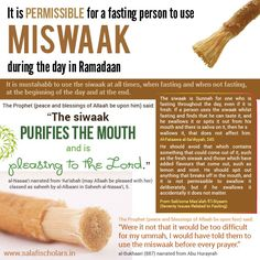 Using Miswak when fasting  The scholars (may Allaah have mercy on them) are agreed that there is nothing wrong with using siwaak during the day when one is fasting, but they differed with regard to using it after noon, which some of them disliked (regarded as makrooh). The correct view is that it is sunnah for one who is fasting, just as it is for anyone else, because of the general sense of the reports which prove that it is sunnah. The Prophet (peace and blessings of Allaah be upon him)…