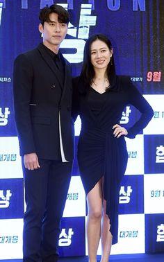 Korean Couple Photoshoot, Park Bo Young, Handsome Korean Actors, Vogue Korea, Song Joong Ki, Hyun Bin, Kdrama Actors, Korean Dramas, Drama Movies