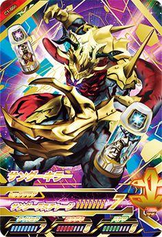 サンダーキラー Fusion Card, Future Days, Pacific Rim, Kamen Rider, Godzilla, Gundam, Iphone Wallpaper, Geek Stuff, Superman
