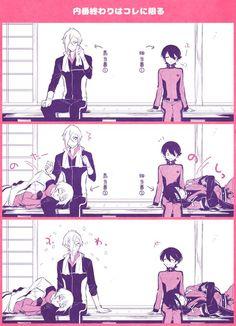 HigeHiza Kane to Kuni Cool Anime Guys, Anime Love, Otaku, Manga Games, Fujoshi, Touken Ranbu, Cute Love, Doujinshi, Cute Couples