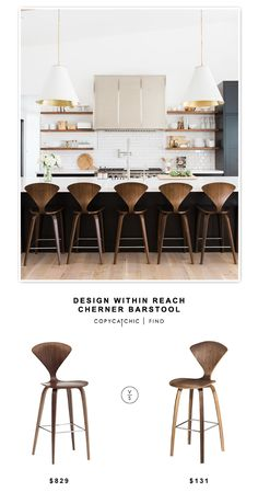 Design Within Reach Cherner Barstool (Copy Cat Chic)