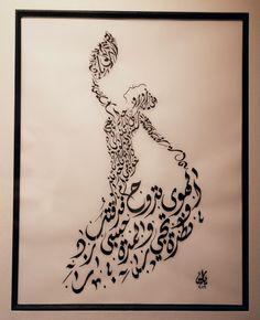 Flamenco Dancer زوروني كل سنة مرة - فيروز Arabic Calligraphy Art, Arabic Art, Caligraphy, Dance Paintings, Arabic Pattern, Font Art, Beauty In Art, Music Decor, Art Festival