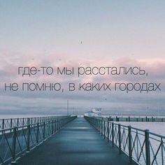 Выхода нет