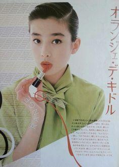 1990年 資生堂 レシェンテ Japanese Icon, Vintage Japanese, Mint Green Aesthetic, Makeup Ads, Vintage Fashion, 90s Fashion, Fancy, Japan Girl, Old Ads
