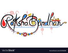 Happy Raksha Bandhan (Rakhi) 2020 - Images , Quotes , Lines , Whatsapp Status.
