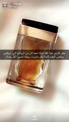 Lovely Perfume, Best Perfume, Beauty Care, Beauty Skin, Perfume Display, Hair Care Recipes, Perfume Scents, Diy Skin Care, Parfum Spray