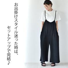 【授乳服サロペットオールインワンマタニティパンツ】授乳タイムにも便利な♪マタニティサロペットパンツ