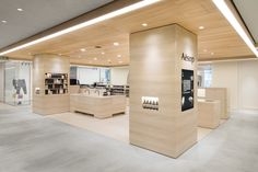 Aesop store at Newoman by Torafu Architects Tokyo Japan
