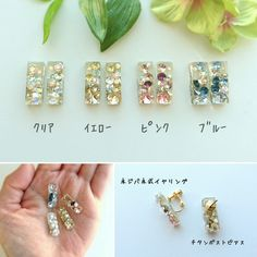 アイスキューブ スワロフスキー ピアス /イヤリング Resin Jewlery, Resin Jewelry Making, Bead Embroidery Jewelry, Beaded Jewelry Patterns, Diy Resin Crafts, Jewelry Crafts, Diy Jewelry Instructions, Jewelry Design Earrings, Jewellery