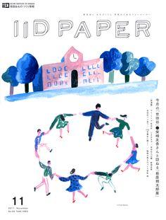 IID PAPER 11