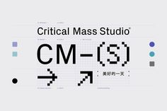 Critical Mass Studio / logo