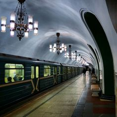 Metro station VDNKH , Moscow.