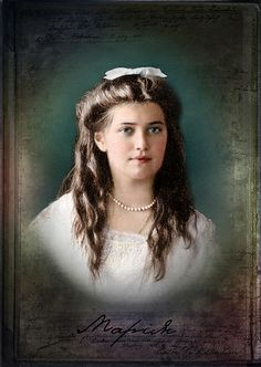The Romanovs. Grand Duchess Maria Nikolaevna (1899 – 1918) of Russia, the third child of Emperor Nicholas II.