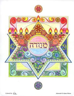 Hebrew Illuminations Coloring Book: A Coloring Journey Through the Jewish Holy Days – A Coloring Book for Adults by Adam Rhine