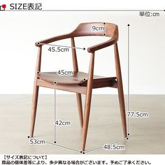 Herman Miller Aeron Chair Size B Painted Wooden Chairs, Chair Design Wooden, Wooden Bar, Unique Furniture, Furniture Making, Furniture Design, Inexpensive Furniture, Side Chairs, Dining Chairs