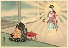 """From """"Nichiren Seijin Goichidai Ki Gafu"""" (Picture Album of the Life of Holy Priest Nichiren).   Yaku-o-maru wanted to gain the divine wisdom to be able to study the complicated Buddhist doctrines. When he was praying to Kyokuzo Bodhisattva, she appeared in front of him and gave him a crystal of the wisdom. After this incident, he could complete the study of the various Buddhist doctrines.   --Tenrei Horiuchi (1903-1982)"""