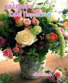 How to Make Beautiful Flower Arrangements?- How to Make Beautiful Flower Arrangements? I love how these flowers can be found in the average yard. This would make a fun arrangement. Deco Floral, Arte Floral, Floral Design, Beautiful Flower Arrangements, Floral Arrangements, Ikebana, Bloom, Fresh Flowers, Beautiful Flowers