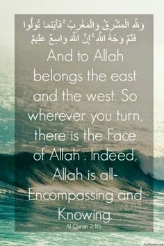Indeed ALLAH is...
